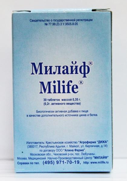 Отзывы врачей о препарате филайф инструкция